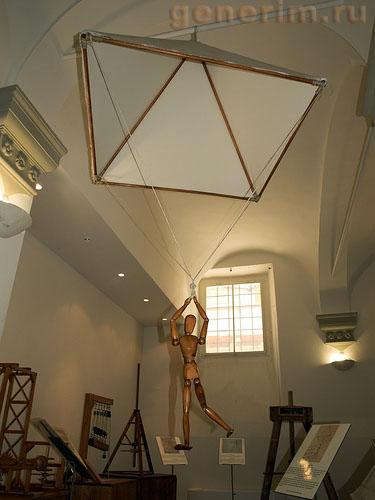 Модель Парашюта по схеме Леонардо Да Винчи