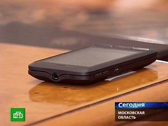 Новый телефон российского производства с системой GPS-ГЛОНАСС