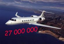 Задача о самолете и бизнесменах