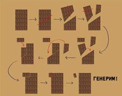 Бесконечная шоколадка netzoom.